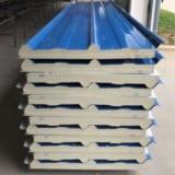 panel-pu-mai-300×286